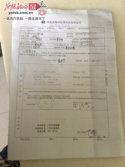 衡水农村老妪带存单查询存款被告已被儿子取走