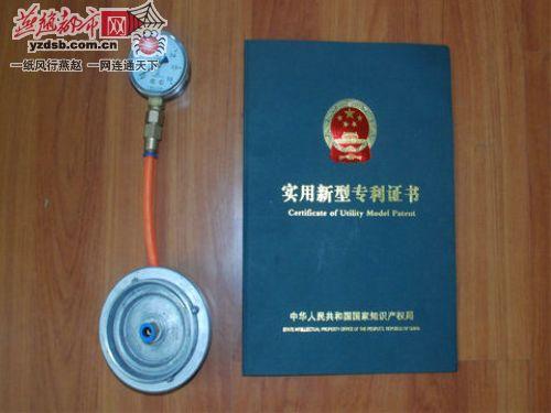 """衡水消防研發的""""便攜式室內消火栓靜壓測量儀""""獲國家"""
