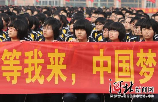 """中国梦""""大型励志"""
