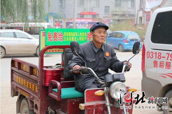 江 老. 虎_衡水老党员闫金虎:做好人一直在路上(图)_河北新闻网