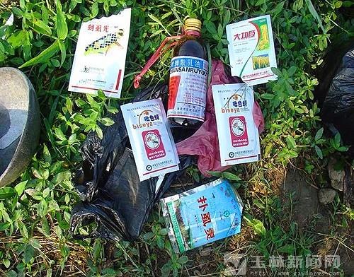 衡水市阜城县回收废弃农药瓶袋有补贴图片