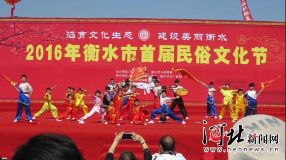 衡水市首届民俗文化节(2016.4.22) - 六水 - 六水
